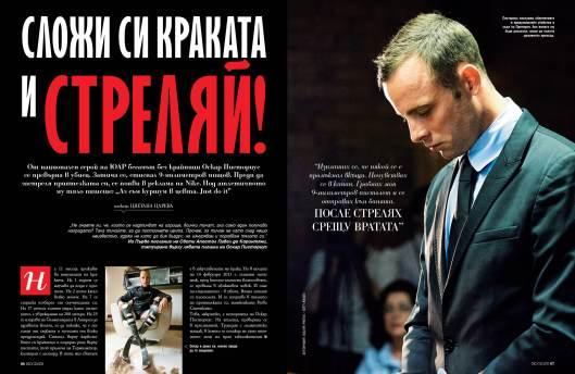Oscar Pistorius_01